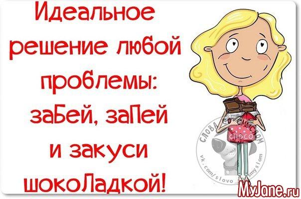 http://www.hotinfo.ru/uploads/posts/2017-08/1502211616_156.jpg